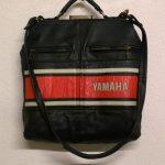 Yamaha Tas